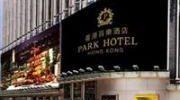 Park Hotel HK